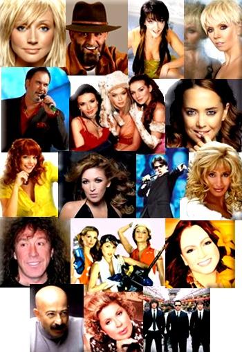 фото со знаменитостями смотреть фото бесплатно